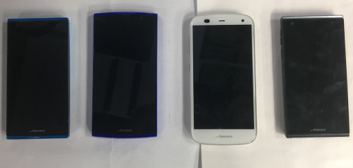 Wholesale mobile
