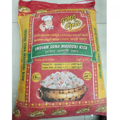 Indian Sona Masoori Rice