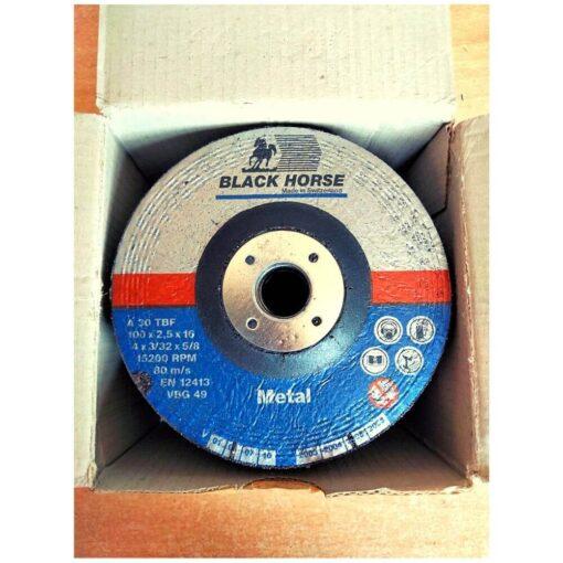Cutting Disc (2)